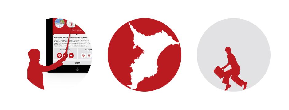 千葉県のホームページ作成の出張対応地域