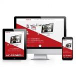 ホームページ制作料金が安くて質が高いは可能なのか